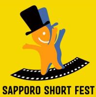 SapporoShortFestlogo