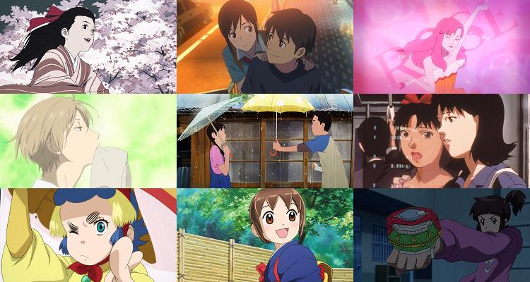 shinbi apartment anime