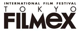filmexlogo2018