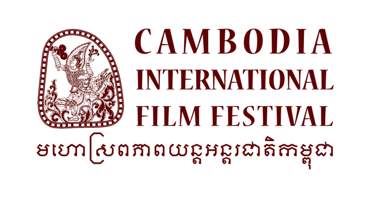 Cambodia_Call2019.png