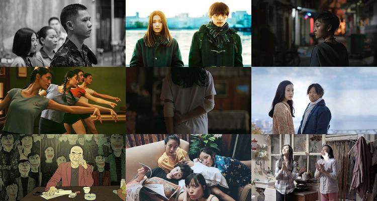FFFilms2018
