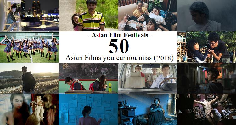 aff_films2018a