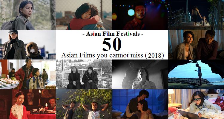 aff_films2019b