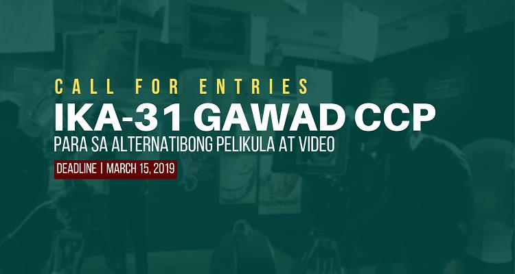 gawad_call2019