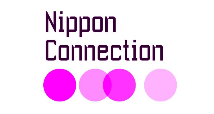 nipponcff_call2019