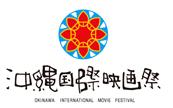 okinawalogo2019
