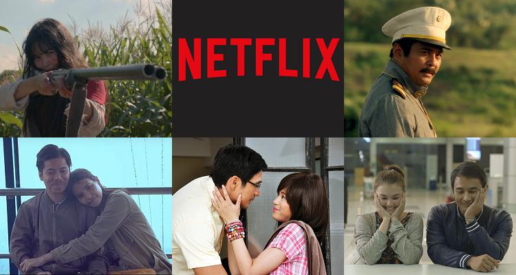 FilipinoFilms