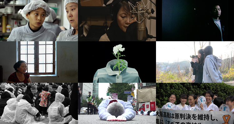 14 Documentaries you cannot miss at the Seoul Independent