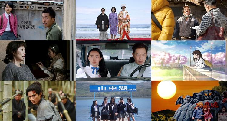 filmsokinawa2019