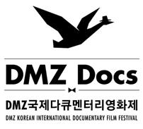 dmzsmall2019