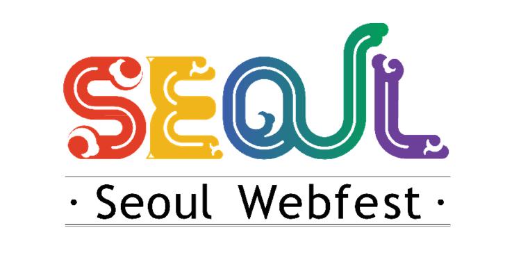 seoulwebfestlogo2019