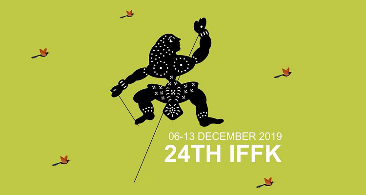 Image result for 24th iffk logo