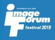 imageforum2019logosmall