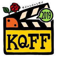 kqff2019logosmall