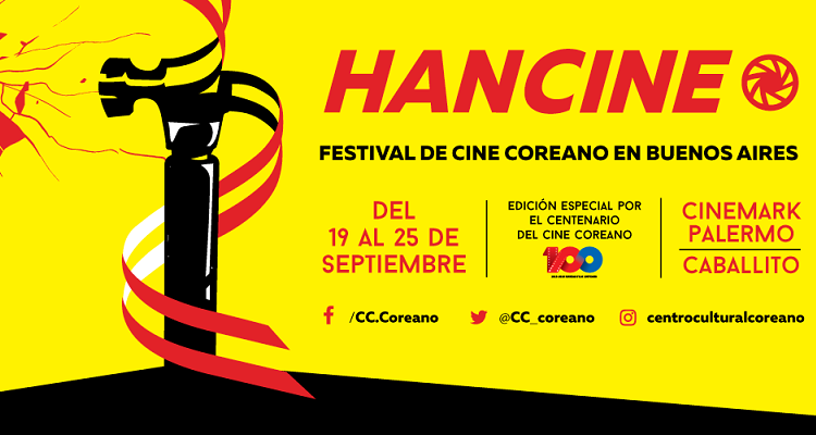 HanCine2019