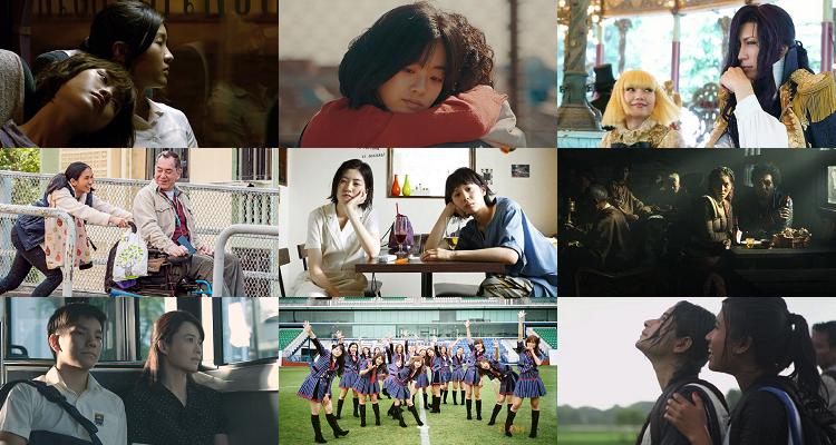 fiveflavours2019films
