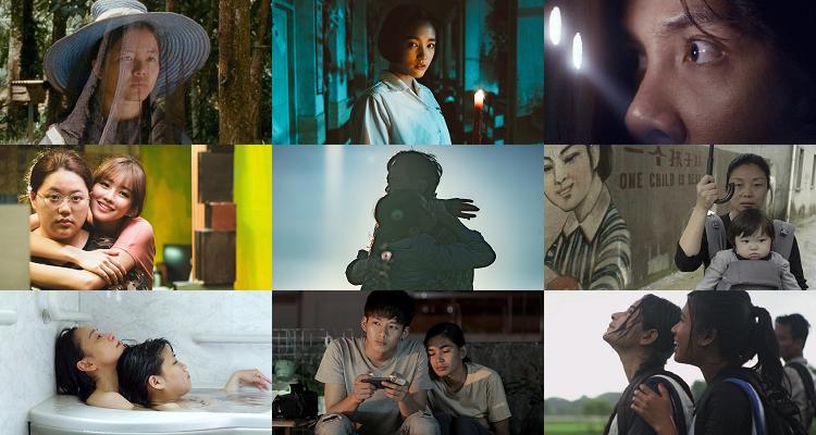 tghff2019films1