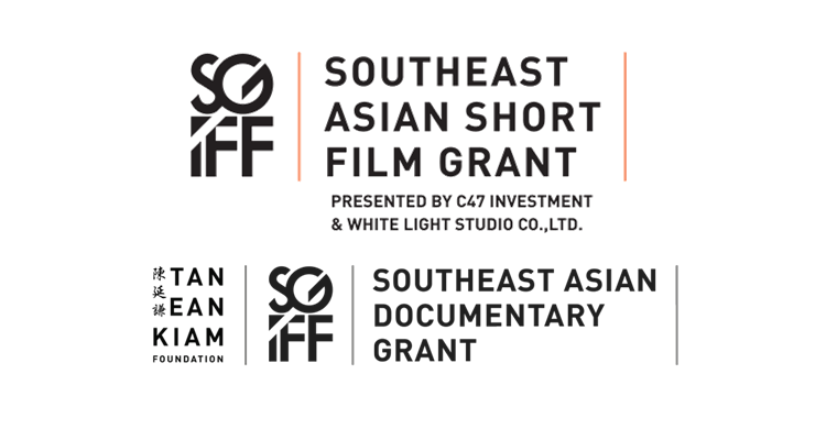 sgiff_projects2020