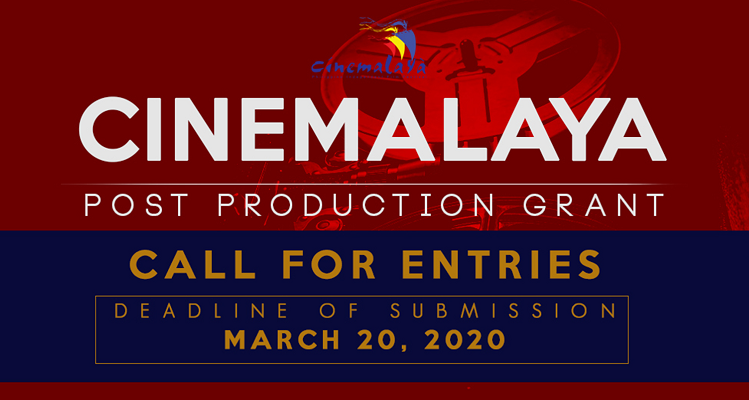 cinemalaya_postcall2020