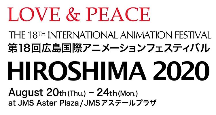 hiroshima_call2020