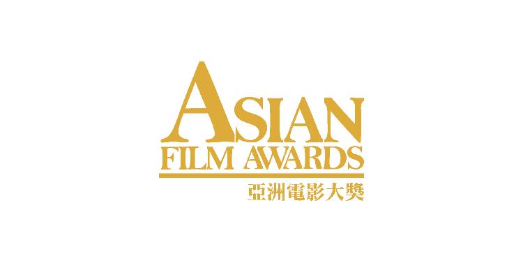AsianFilmAwards