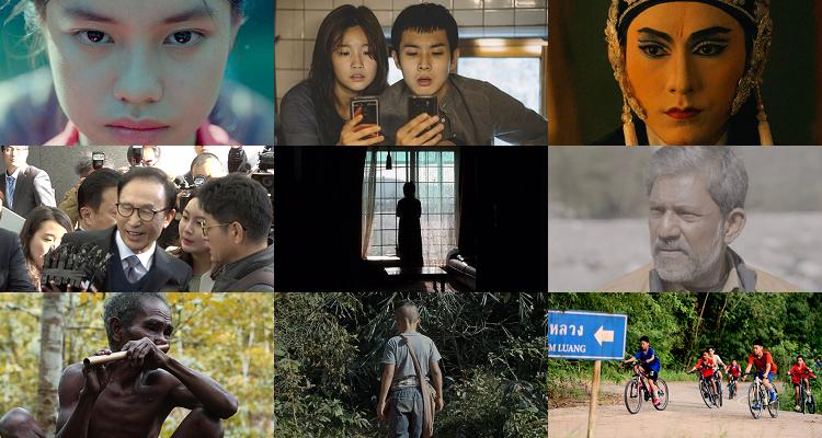 cambodiafilms2020b