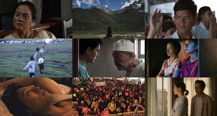 cinemasiaff_films2020