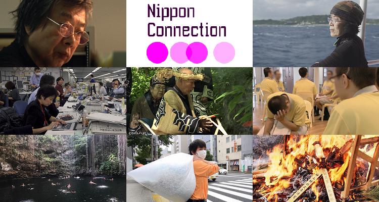 nippon2020docs