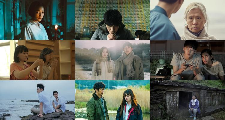 taipeifilmfest2020films