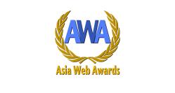 AWA2020logo