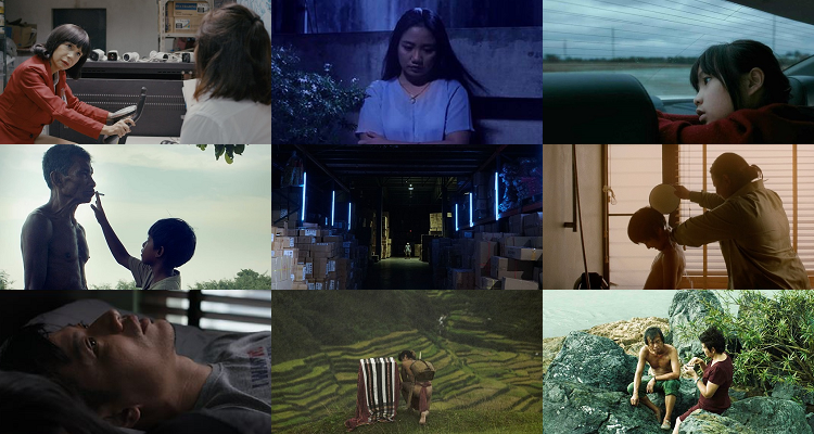 BAFF_Films2020